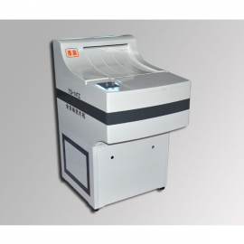 Cheap Medical X-ray Film Processor Machine For Sale- MSLXF07